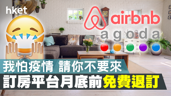 20200129_airbnb_v1_1024.png